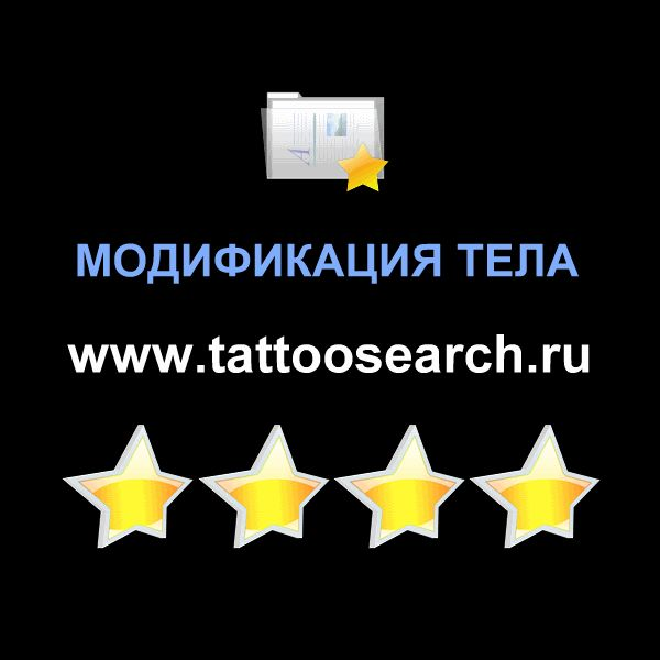 Russian pickup - Порно Видео Онлайн Бесплатно - Русское Porno